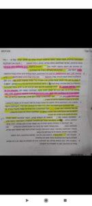 כתב אישום  2
